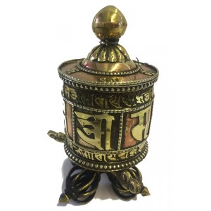 Beautiful Free Standing Tibetan Prayer Wheel - Fair Trade -Handmade by the Tibetan Buddhist community in Nepal
