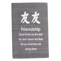 Grey Friendship Affirmation Hardback Notebook / Journal - Unlined Pure White Paper - 54 Sheets - Fair Trade