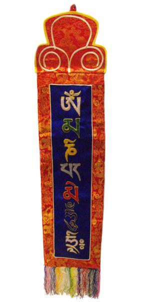 Traditional Om Mani Padme Hum Tibetan Wallhanging - beautiful home decoration - Fairtrade